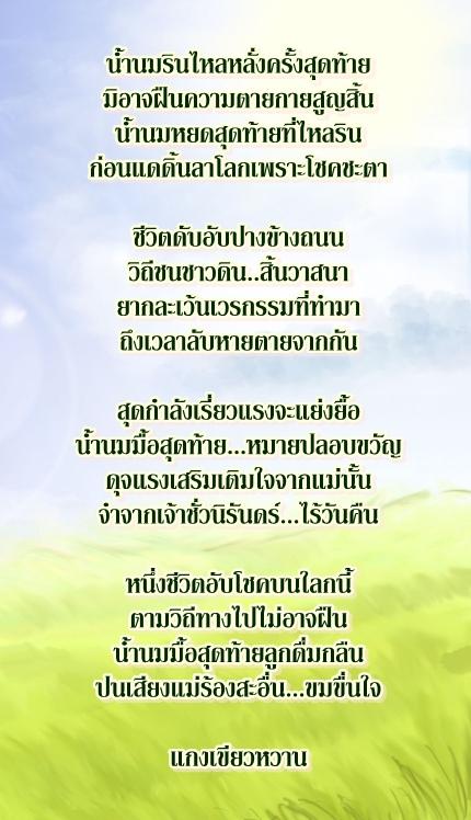 651676087328468.jpg